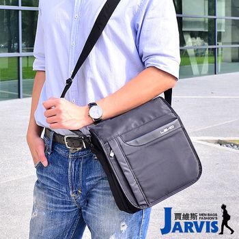 Jarvis_賈維斯 側背包 休閒公事包-自在-737