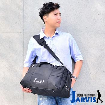 Jarvis_賈維斯 防水行李袋 領航LEAD-45cm-8823