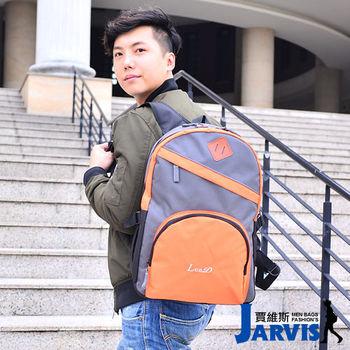Jarvis_賈維斯 後背包 休閒多功能-彩流型-8820-1