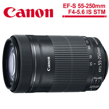 Canon EF-S 55-250mm F4-5.6 IS STM 望遠變焦鏡(平行輸入)