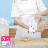 君沛Jiunpey君沛手提有蓋帶量杯儲存罐 (3入)