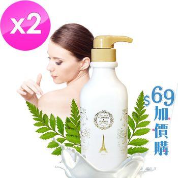 【愛戀花草】山羊奶 ★ 茶樹舒緩保溼身體乳 300ml x2