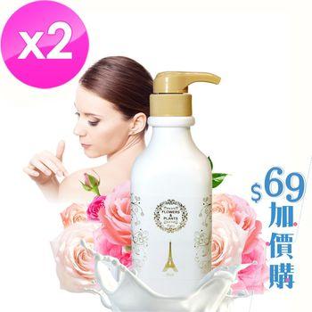【愛戀花草】山羊奶 ★ 玫瑰白皙亮澤身體乳 300ml x2