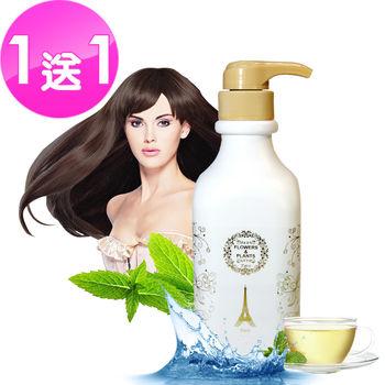 【愛戀花草】控油調理 綠茶草本熱油護髮膜 300ml x2