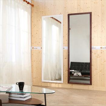 BuyJM 造型實木超大大壁鏡/二色可選/高180*寬60