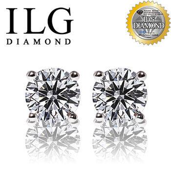 ILG鑽-單顆鑽石一克拉款-頂級八心八箭擬真鑽石耳環- 情人節生日禮物紀念日