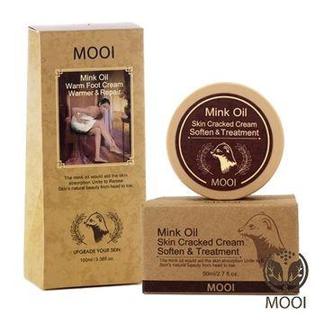 MOOI 黃金貂油完美腳跟暖暖修護超值組(龜裂修護50MLx3+暖暖護足100MLx2+化妝包)