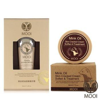 MOOI 黃金貂油掃除必備護手超值組(逆齡護手霜x4+龜裂霜x2+美肌手套x4+滾輪按摩器x2)