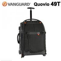【Vanguard】QUOVIO 闊影者 49T 包