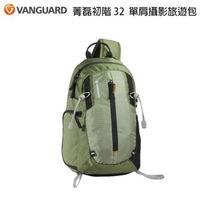 【Vanguard】Kinray 菁磊初階 32