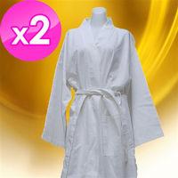 【法式寢飾花季】純品良織-高質感簡約時尚華菱格浴袍X2件組