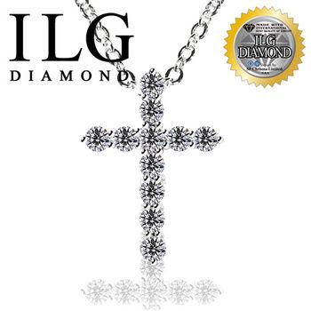 ILG鑽-十字戴希娜雅款項鍊-頂級八心八箭擬真鑽石項鍊-網美一致推薦十字鎖骨鍊-NC009