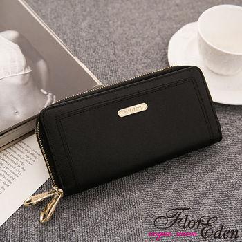 DF Flor Eden皮夾 - 在蒂凡尼早餐雙拉鍊真皮長夾-共3色