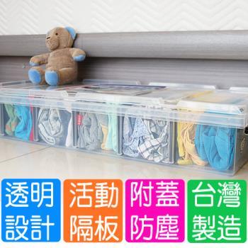【將將好收納】強固型分類整理箱-27L(2入組)