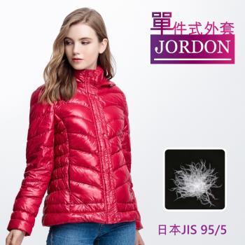JORDON唯美時尚輕量女羽絨外套446