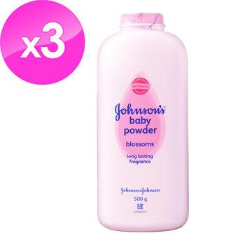 【Johnsons 嬌生】嬰兒爽身粉/花香3入組(500g*3)