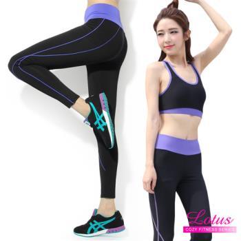 【LOTUS】時尚長腿曲線顯瘦瑜珈慢跑運動褲(個性紫)
