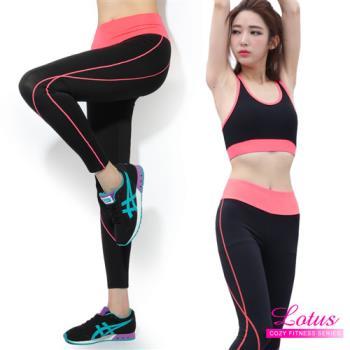 【LOTUS】時尚長腿曲線顯瘦瑜珈慢跑運動褲(螢光橘)