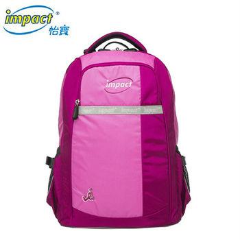 【怡寶-IMPACT】天才調整型護脊書包IM00220(粉紅、橘色、寶藍)