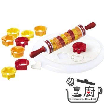 烹廚 趣味蛋糕餅乾模 F697
