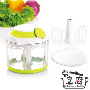 烹廚 拉拉切多功能蔬菜調理器 A362-C