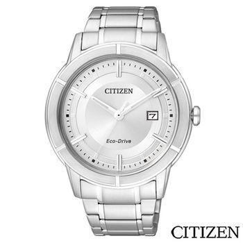 CITIZEN星辰 Eco-Drive世紀都會時尚腕錶 AW1080-51A