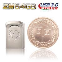 達墨 TOPMORE ZM USB3.0 64GB 世界極小隨身碟