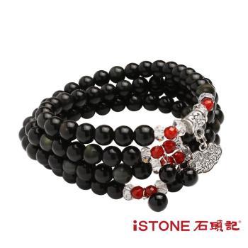 石頭記 黑曜石平安珠-能量石