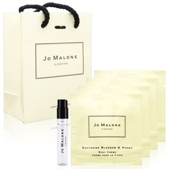 Jo Malone 乳霜香水福袋5入組含原廠紙袋