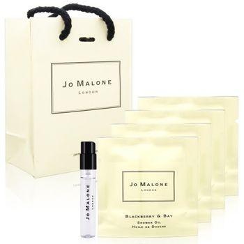 Jo Malone 沐浴香水福袋5入組含原廠紙袋