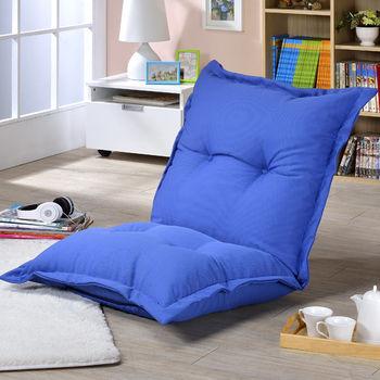 【莫菲思】相戀-五段式加寬加厚透氣和室椅(兩色)
