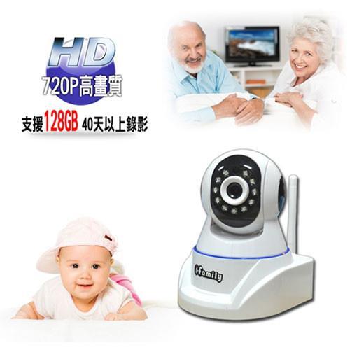 【I-Family宇晨】全方位守護-無線遠端遙控攝影機 IF-002C