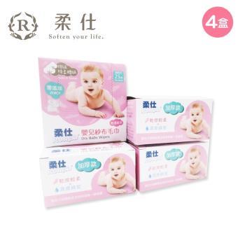 【BabyTiger虎兒寶】Roushr柔仕 乾濕兩用布巾 隨身盒 25片 (4入組)
