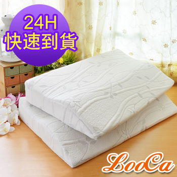 LooCa 特級舒鼾護肩專利記憶枕(2入)《快速到貨》