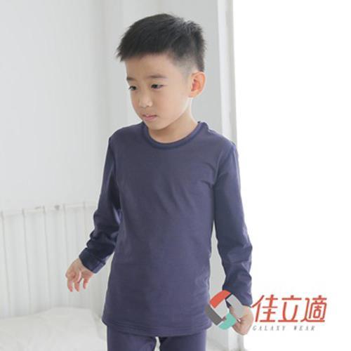 3M 佳立適 蓄熱保暖衣 兒童 藍色
