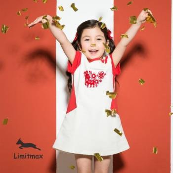 【Limitmax。米樂親子時尚】中國風設計小洋裝