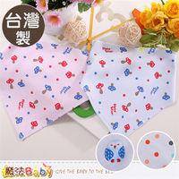 魔法Baby 嬰兒圍兜 台灣製三角領巾型圍兜(同色2件一組)~g3357