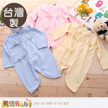 魔法Baby 初生兔裝 台灣製純棉護手蝴蝶衣 嬰兒服~h9381