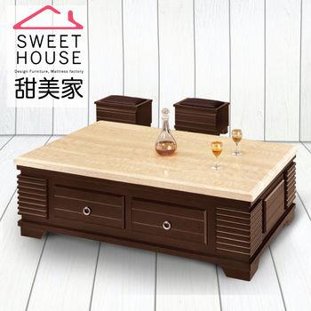 【甜美家】古著日式特厚原石5尺大茶几