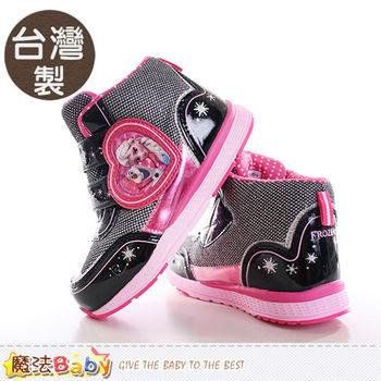 魔法Baby 女童鞋 台灣製冰雪奇緣正版輕量高筒運動鞋~sa64200