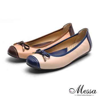 【Messa米莎專櫃女鞋】MIT輕甜感撞色內真皮娃娃豆豆鞋-二色-型(網)