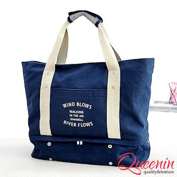 DF Queenin - 韓版帆布款輕旅遊肩背式旅行包-共3色