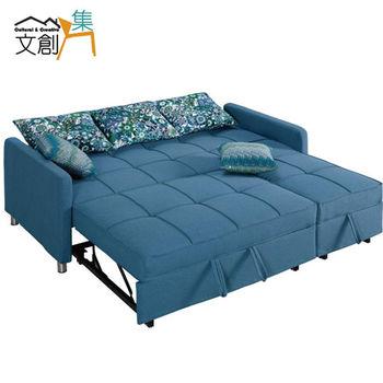 【文創集】薩也塔 時尚三用亞麻布沙發/沙發床(拉合式機能設計)