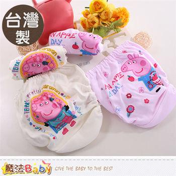 魔法Baby 女童內褲 台灣製粉紅豬小妹純棉三角內褲四件一組~k60037