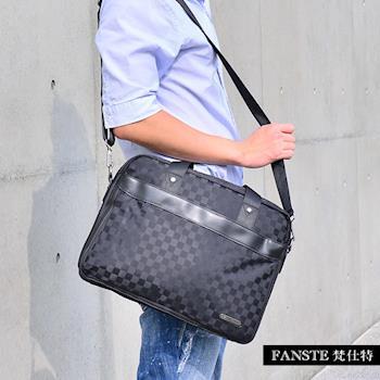 Fanste_梵仕特 電腦公事包 多功能側背包-9070