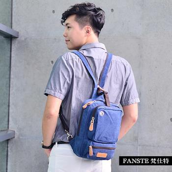 Fanste_梵仕特 帆布遊風 多功能後背包-310