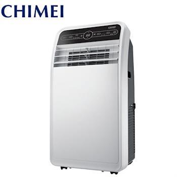 CHIMEI奇美3~5坪移動式冷氣空調RM-G28CB1