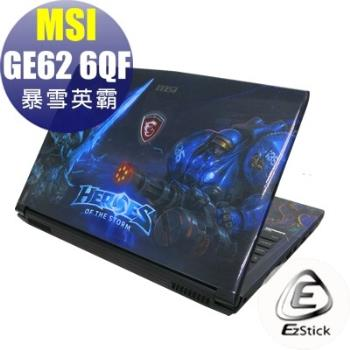 【EZstick】MSI GE62 6QF 暴雪英霸 系列專用 二代透氣機身保護膜 (DIY包膜)