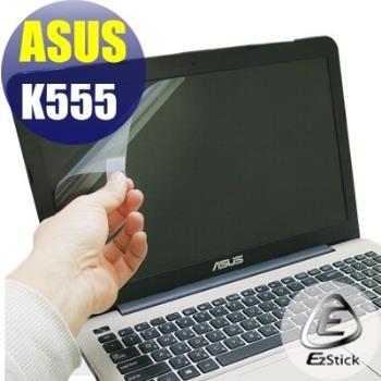 【EZstick】ASUS K555L windows 10版 專用 靜電式筆電LCD液晶螢幕貼 (霧面螢幕貼)