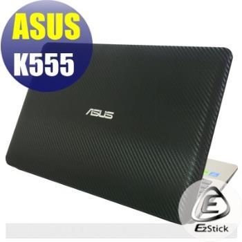 【EZstick】ASUS K555L windows 10版 系列專用 Carbon 立體紋機身保護膜 (DIY包膜)